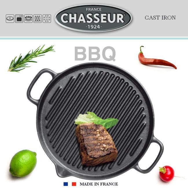 chasseur_grill_rund